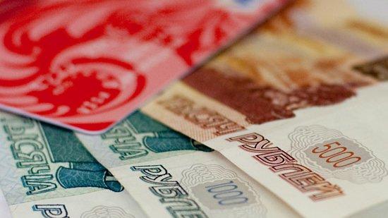 Банк Российской Федерации нашел вирус, считывающий данные счипов платежных карт