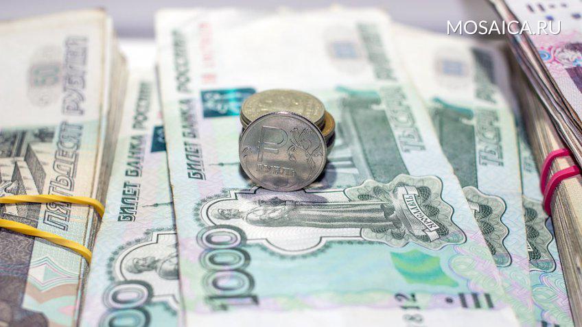Счетная палата сочла недостоверной годовую отчетность налоговой службы