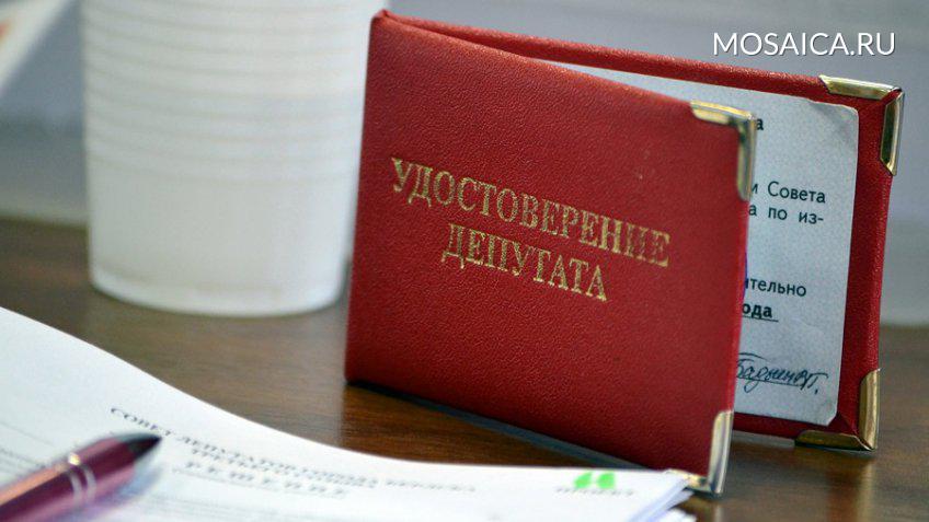 ВУльяновской области депутата лишат мандата засокрытие недвижимости