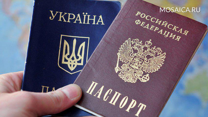 МВД: около 600 000 украинцев ожидают принятия гражданстваРФ