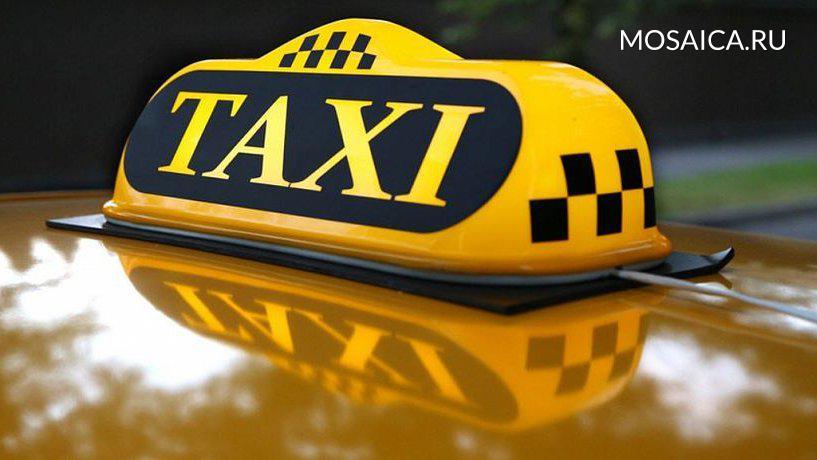 «Яндекс.Такси» иUber объединили бизнес в Российской Федерации