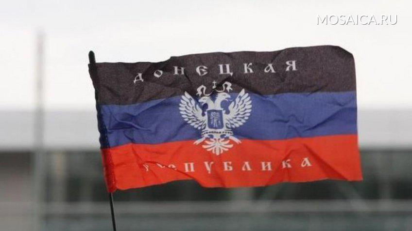 Руководитель ДНР объявил осоздании Малороссии
