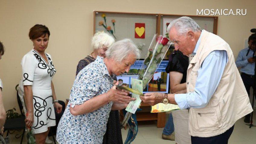 Пансионат для пенсионеров ульяновск дом престарелых воскресенск
