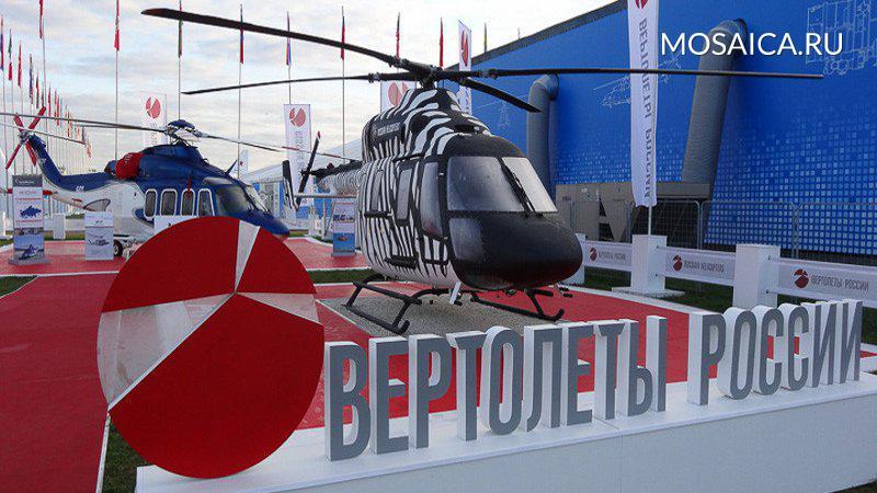 Холдинг «Алмаз Антей» сохранил свои позиции врейтинге поставщиков оружия «Defense News»