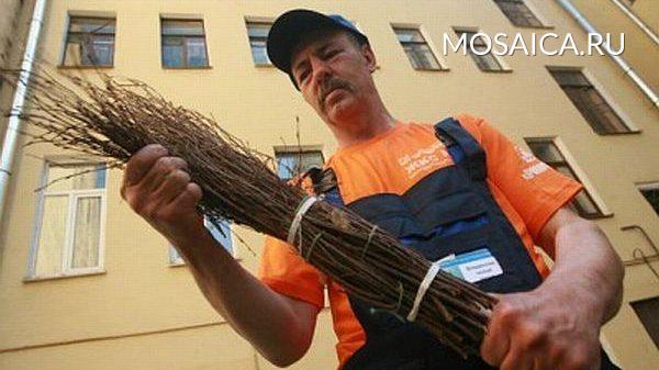 Лучшие в Российской Федерации службы ЖКХ работают вТюменской области— опрос