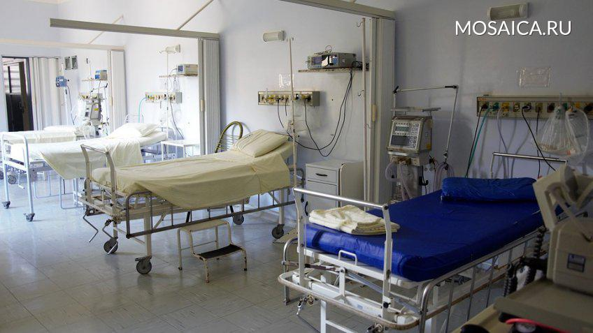 Сокращение мест в клиниках связано спрогрессом влечении