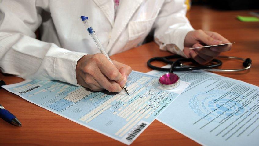 В Российской Федерации снимут ограничения набольничные поуходу заребенком-инвалидом