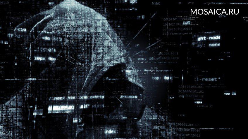 Русские хакеры атаковали 250 компаний повсей планете