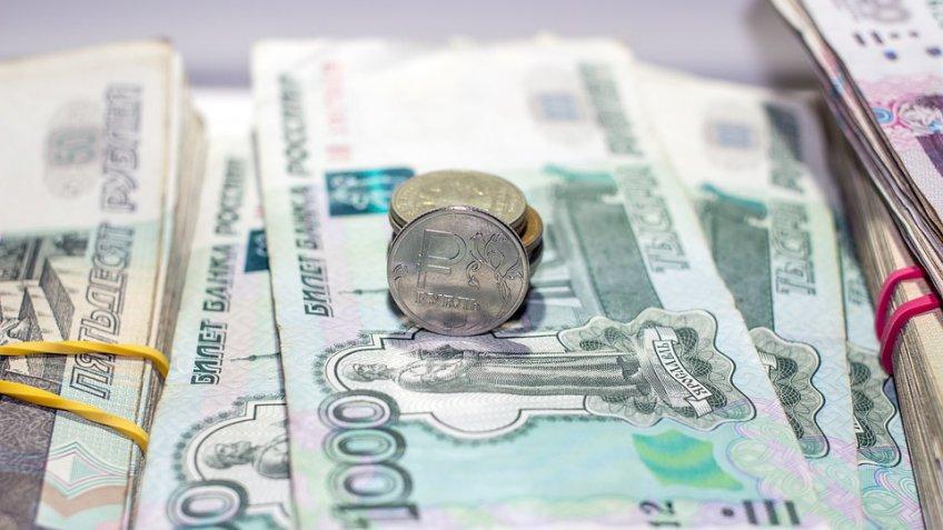 Настоящие доходы граждан России упали на20% с2014 года