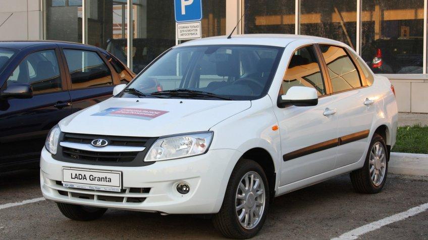 Волжский автомобильный завод продлил льготы на реализацию Лада Granta