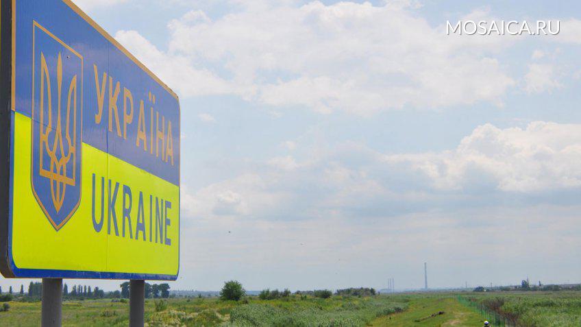 Украина выделила 500 млн грн для постройки «Стены» награнице сРоссией