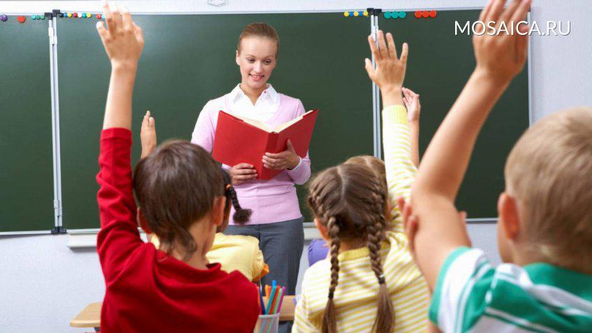 В РФ резко уменьшилось число довольных своей работой учителей