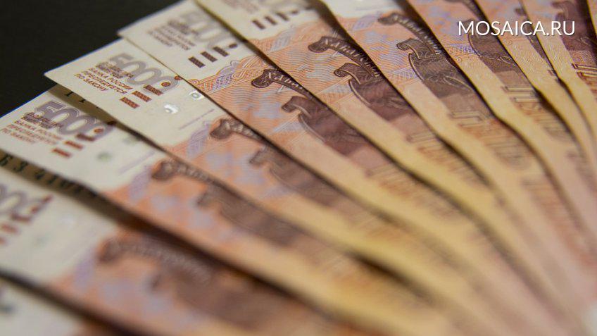 Загод жители России улучшили оценку финансовой иполитической ситуации
