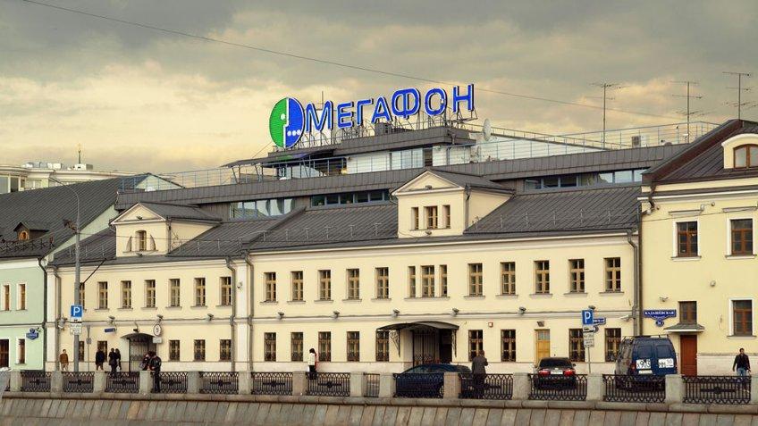 «Мегафон» желает получить сМинобороны Российской Федерации неменее четырех млн руб.