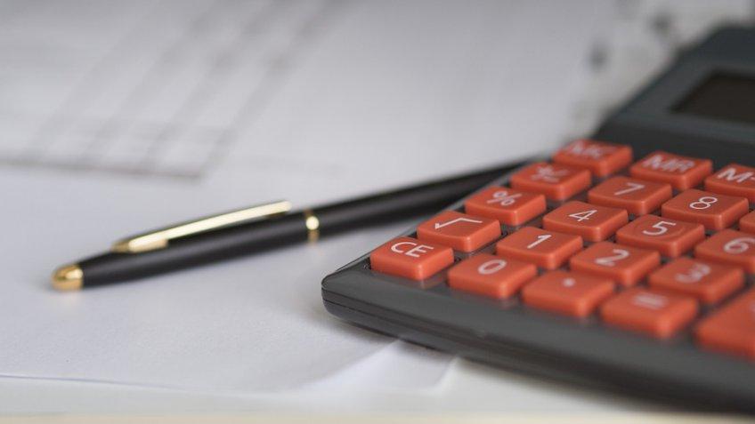 Доля внеплановых проверок бизнеса в РФ увеличилась до75%