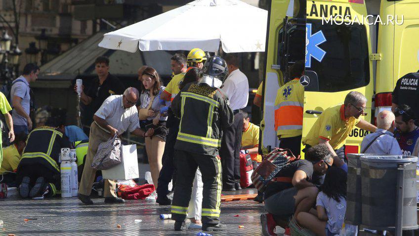Ростуризм призвал туристов вБарселоне неподдаваться панике иследовать советам  властей