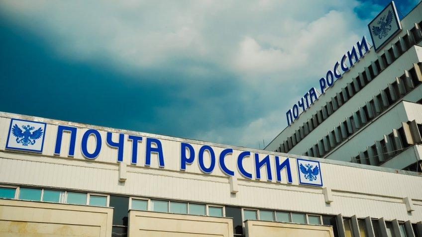 Почтовое отделение обновленного поколения открылось наулице Ошарской