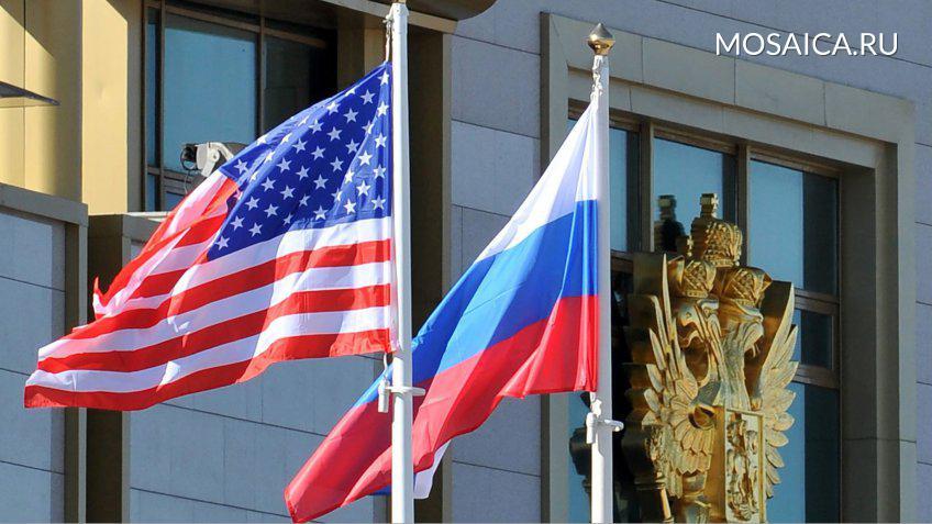 Названы сроки оформления туристической визы вСША для граждан России