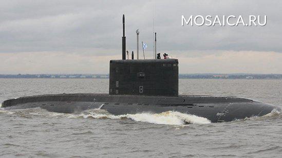 Самые новые подлодки ВМФ вошли вСредиземное море