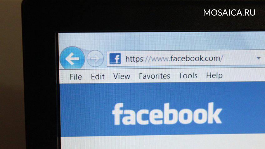 Фейсбук блокирует неменее млн. аккаунтов всутки