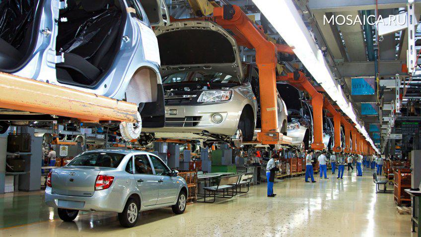 «АвтоВАЗ» сократит еще 500 служащих