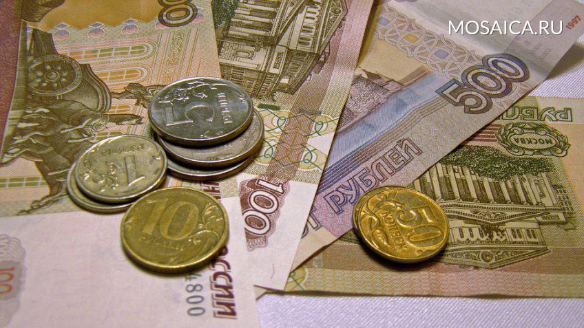 Опрос социологов: граждан России больше всго волнуют рост цен ибедность