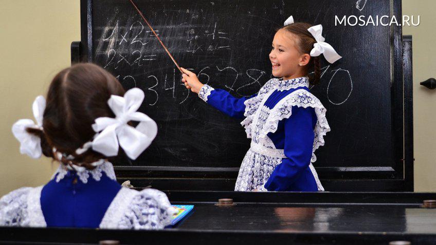 Покупка школьной формы вСаратовской области обойдется практически в8 тыс. руб.