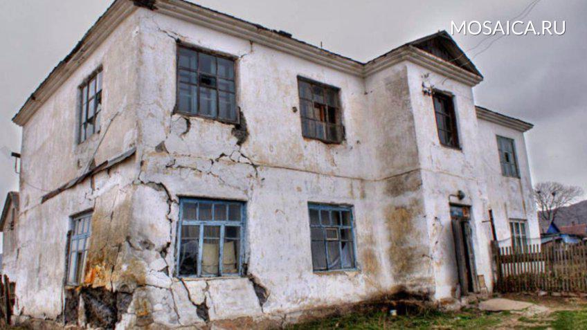 Мень: Программа переселения граждан России  из«аварийки» выполнена на95%