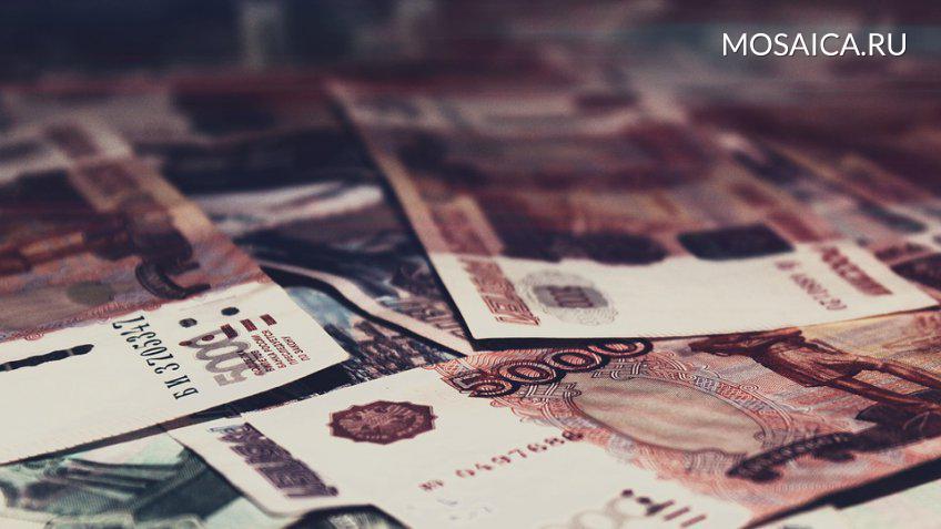 Отсутствие инфляции всередине сентября спрогнозировали вМинэкономразвития