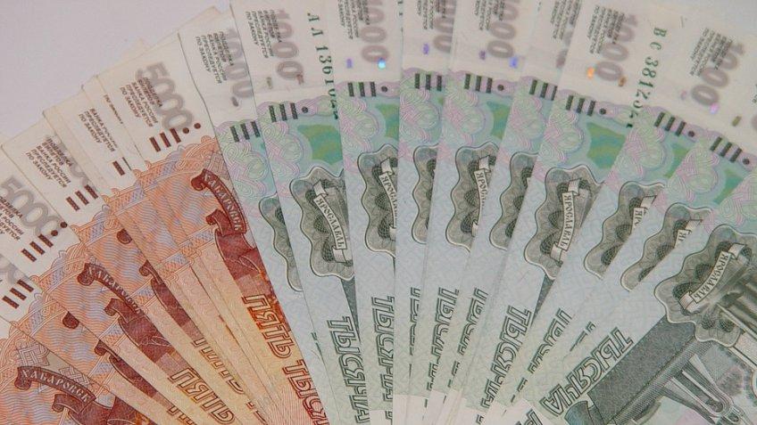 Недостаток бюджета в следующем году может составить приблизительно 1,33 трлн руб. — министр финансов