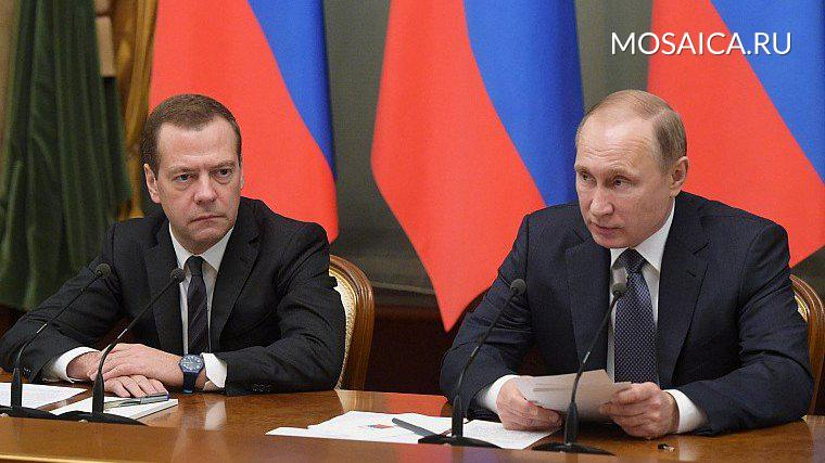 Проблемы пассажирских перевозок вызваны отсутствием цельного подхода— Путин