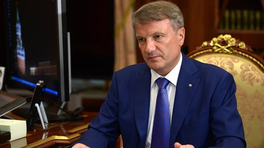Греф: Санаций больших русских банков больше небудет