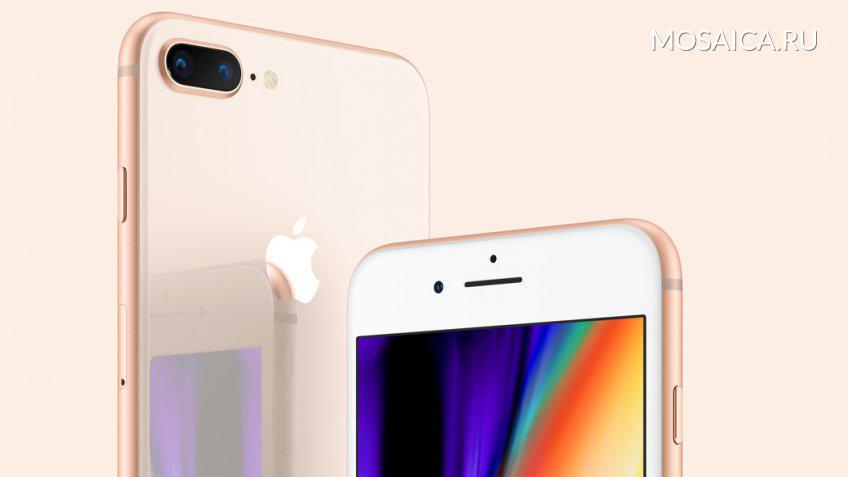 IPhone 8 оказался дороже iPhone 7 впроизводстве
