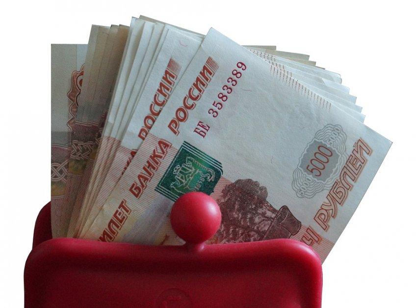 Долг учреждений Подмосковья заэнергоресурсы составил более 6 млрд руб.