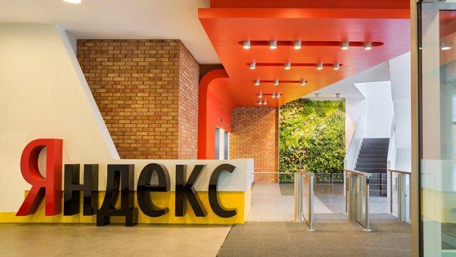 Яндекс запустил голосового помощника АлисаСервис будет способен распознавать речь и даже ее отрывки
