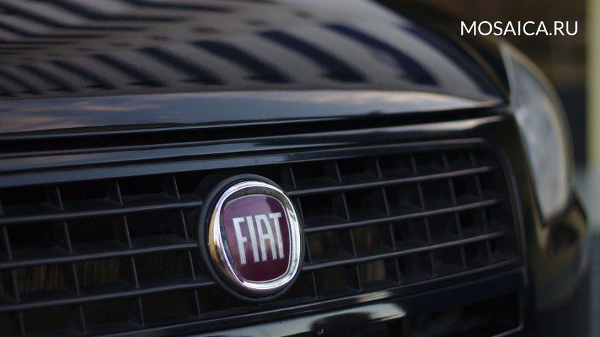 Фиат Chrysler вследующем месяце отзовёт около 400 тыс. авто