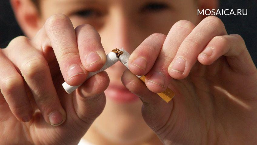 Подростки в РФ стали курить втри раза меньше
