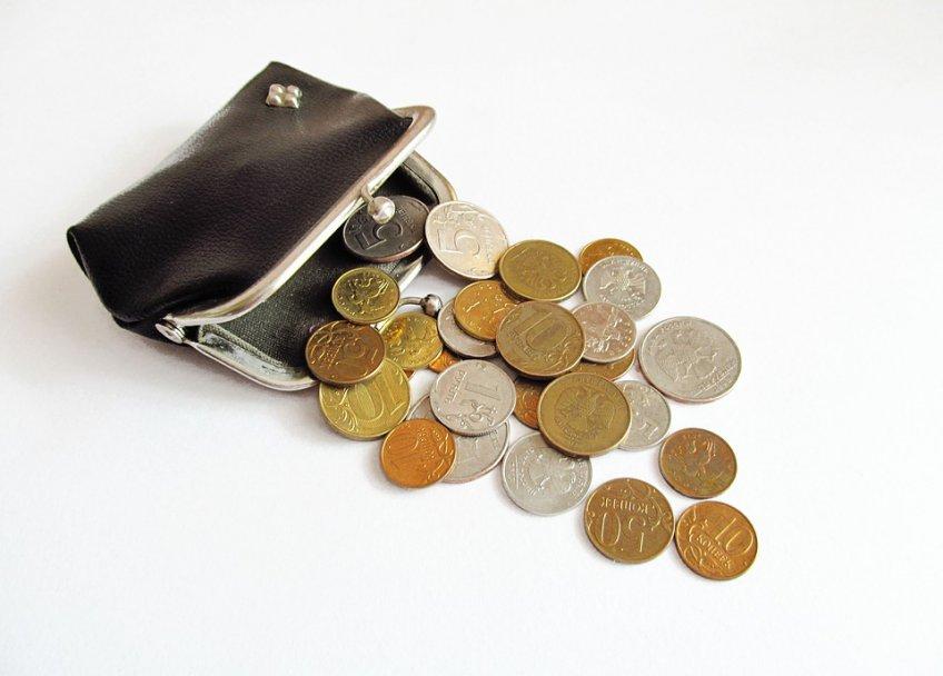 Руководитель Подмосковья назвал основные отличия нового бюджета