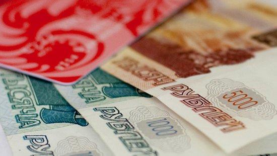 Центробанк: шансы вступления всилу проекта ИПК с2019 года уменьшаются
