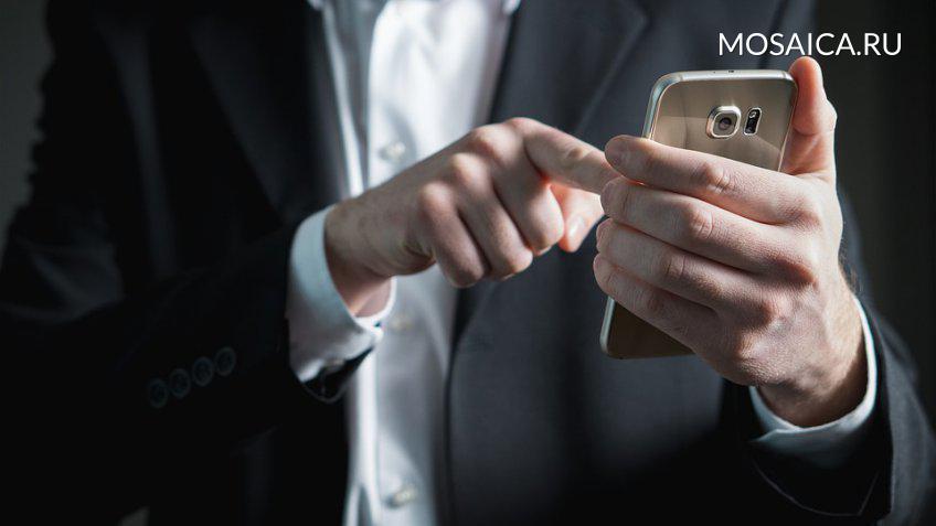 Неизвестных абонентов удалят избаз данных операторов