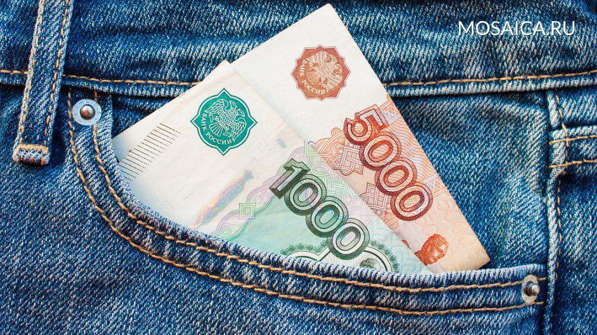 После кризиса 2008 года число готовых ксерой зарплате россиян достигло максимума