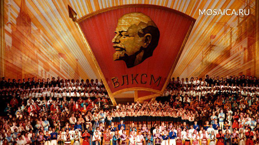 ВУльяновске отметят 99-ю годовщину содня основания ВЛКСМ