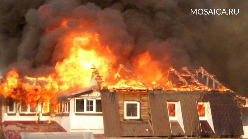 ВУльяновской области сгорел дом, где воспитывались 12 несовершеннолетних детей