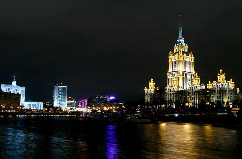 Навремя ЧМ-2018 в российской столице забронировано 60% номеров