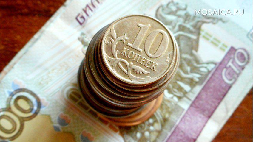 Социальные выплаты ипособия в Российской Федерации освободили отподоходного налога