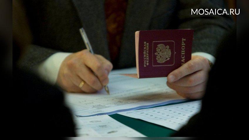Таджик заключил фиктивный брак с56-летней жительницей Ульяновска