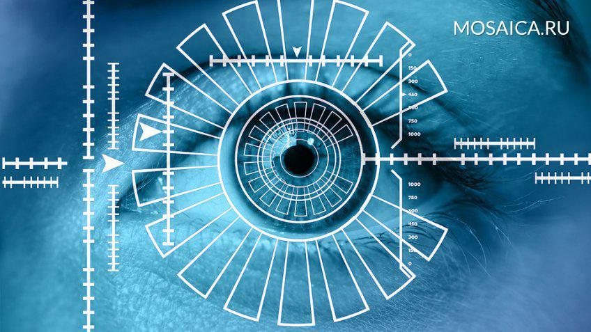 Банки будут бесплатно пользоваться биометрической платформой данных только до 2020г