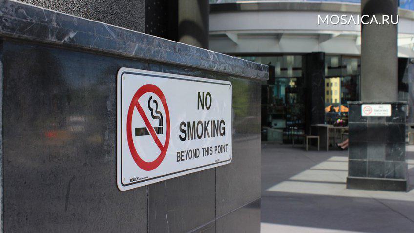 ВТаиланде туристам, курящим напляжах, дали отсрочку