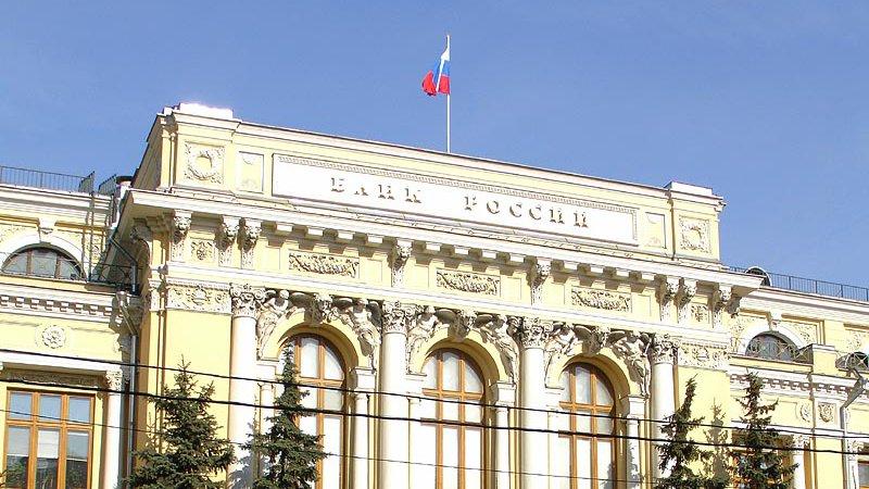ЦБдопустил санацию новых больших  банков