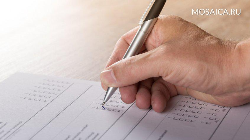 Названы сроки Всероссийской переписи населения
